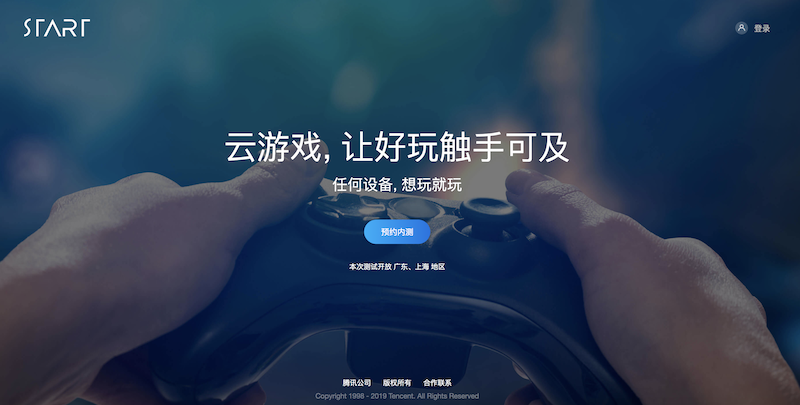 Tencent quietly tests new cloud gaming platform called Start